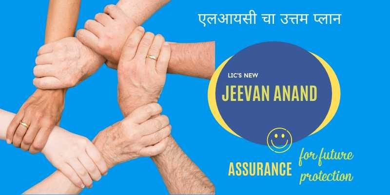 LIC Jeevan Anand-915| Best Life Insuance Plan For Maximum ...